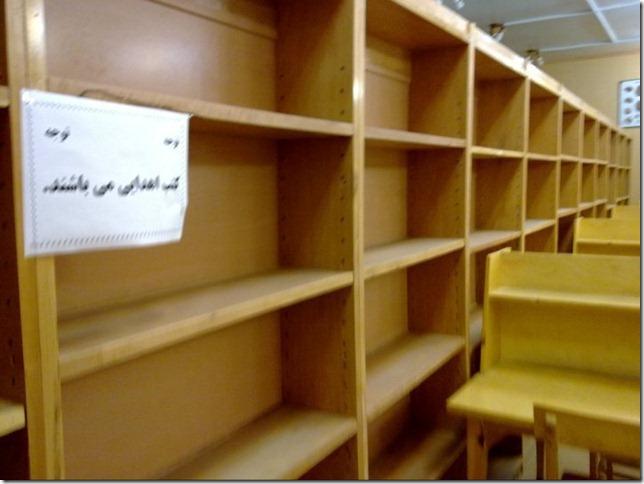 عکس هایی خنده دار از سوژه های بسیار داغ ایرانی