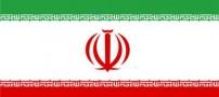 عکس هایی از پرچم های ایران از ابتدای تاریخ تا کنون