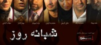 تمامی ستارگان سینمای ایران در یک فیلم + تصاویر