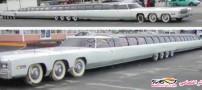 درازترین اتومبیل جهان با استخر، جکوزی!!