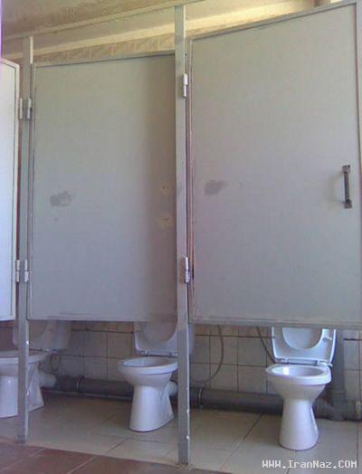 عکس هایی دیدنی از خنده دار ترین توالت های جهان ، www.irannaz.com