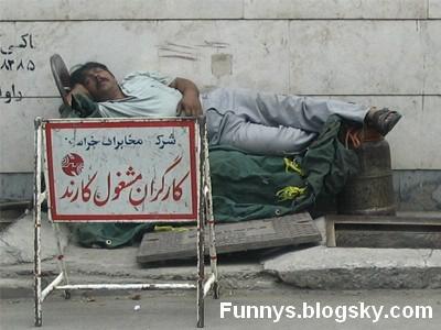 عکس هایی بسیار خنده دار و جدید از ابتکارات ایرانی