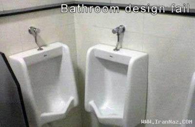 عکس هایی دیدنی از خنده دار ترین توالت های جهان