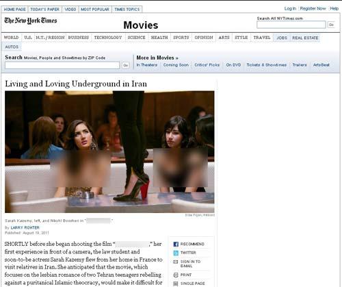 استقبال از فیلم مستهجن ایرانی در آمریکا +عکس