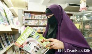 وقتی دختر شاه عربستان روبندهاش را میدارد +عکس