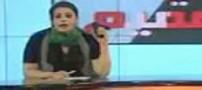 اقدام عجیب و خنده دار گوینده زن تلوزیون لیبی+عکس