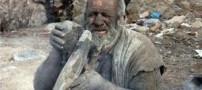 مردی ایرانی که اگر تمیز شود مریض میشود +عكس