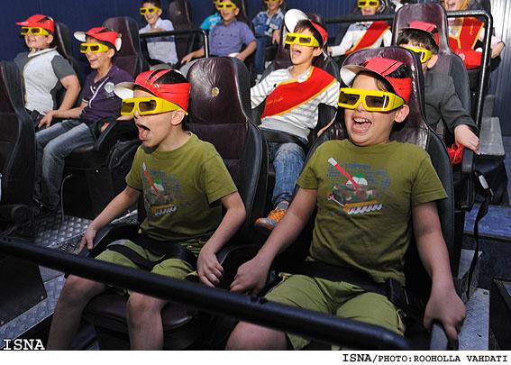 عکس های دیدنی از اولین سینمای 5بعدی درایران