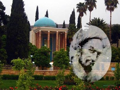 پکیج استثنایی بوستان سعدی + دیوان حافظ