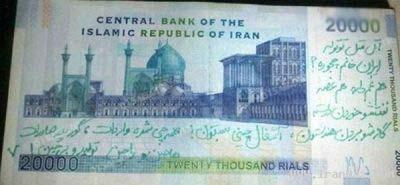 عکس خنده دار و جالب که فقط در ایران یافت می شود ، www.irannaz.com
