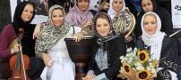اولین گروه کاملا دخترانه موسیقی پاپ ایران +عکس