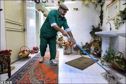 عکس هایی ازجالبترین سرویس بهداشتی درتهران