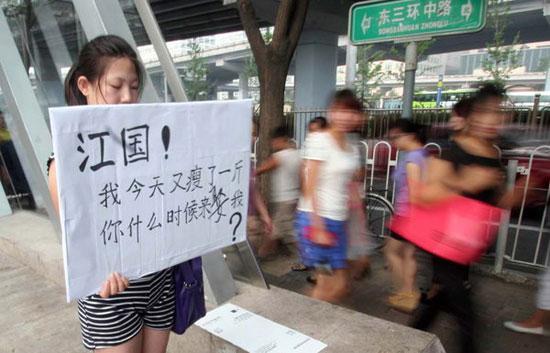 اقدام عجیب دختر چینی برای بازگشت دوست پسرش