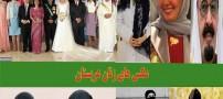 تفاوت دختران ملک عبدالله با زنان عربستان +تصاویر