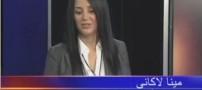 کشف حجاب بازیگر زن ایرانی در صدای آمریکا! +عکس