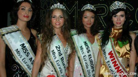 عکس های زیباترین دختر منتخب اوراسیا (اروپا - آسیا)