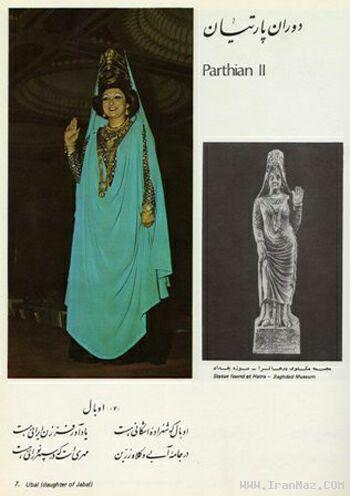 عکسهای لباس زنان ایرانی در دوره های مختلف تاریخ