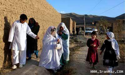 اجبار دختران خردسال به ازدواج در افغانستان! +تصاویر