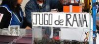 فروش مخلوط آب میوه و قورباغه در کشور پرو +تصاویر