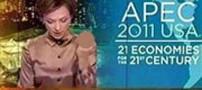 حرکت جالب مجری زن روسی در اجرا برنامه +عکس