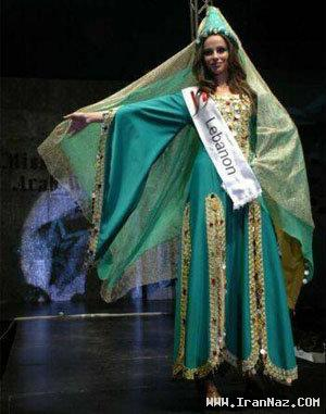 عکس هایی از مراسم انتخاب ملکه زیبایی زنان محجبه