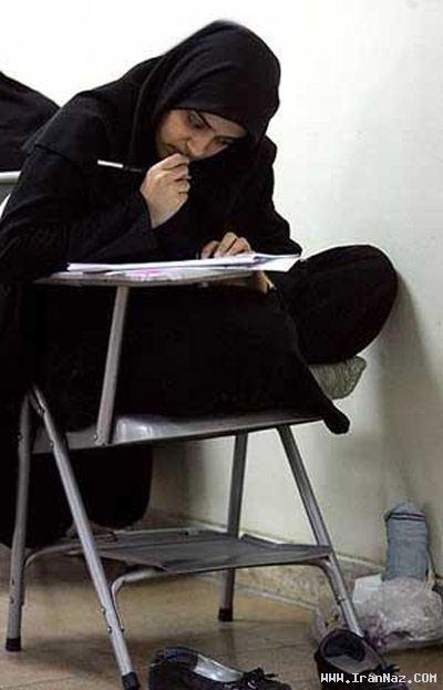 عکس های جالب از سوژه های خنده دار کنکور دختران ، www.irannaz.com