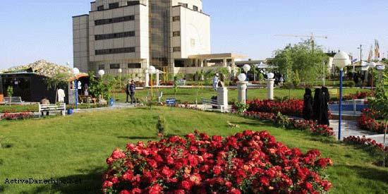 زیباترین دانشگاه ایران + عکس