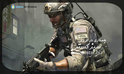 بازی جذاب call of duty modern warfare 3