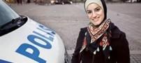 اولین پلیس زن مسلمان و محجبه کشور سوئد +عکس