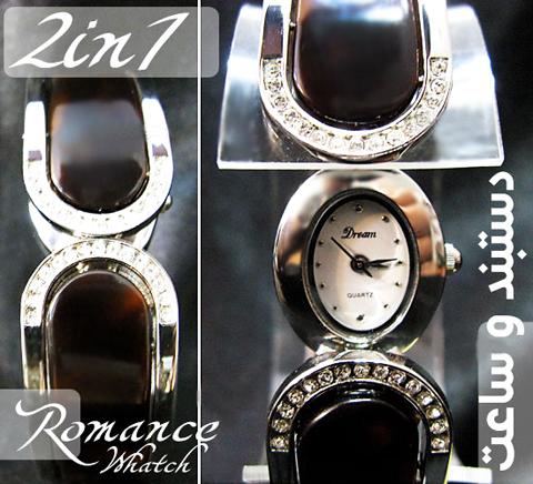 ساعت النگویی ROMANCE نماد عشقی بی پایان