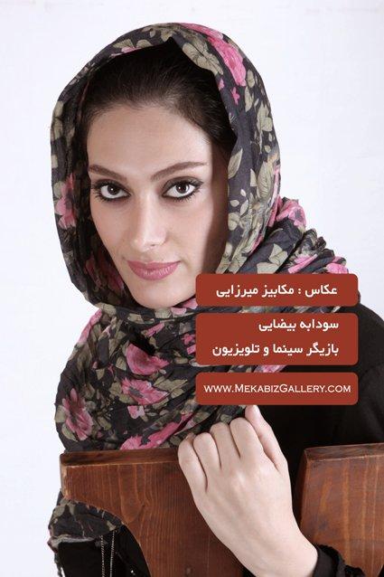 رژیم 40 روزه عکس های جدید و زیبای سودابه بیضایی