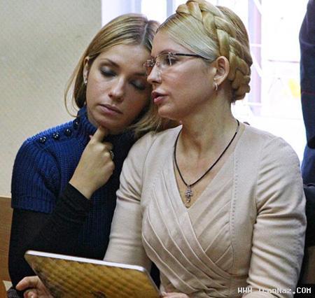 7 سال زندان برای زیبا ترین زن سیاست مدار!! +عکس