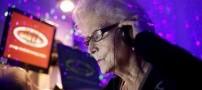 دی جی مادر بزرگ ، پیر ترین آهنگساز جهان!! +عکس
