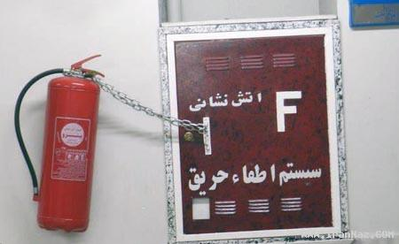عکس های سوژه های بسیار خنده دار و داغ ایرانی ، www.irannaz.com