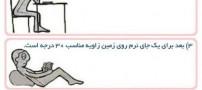 مراحل خنده دار درس خواندن ایرانی ها! (طنز تصویری)