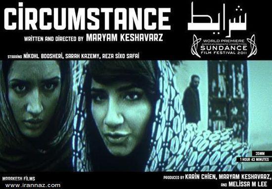 ماجرای  2 دختر ثروتمند ایرانی + عکس