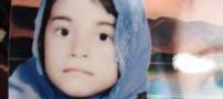 دزدیدن و تجاوز سه جوان به یک دختر 10 ساله! +عکس