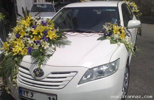 عکس های دیدنی از زیباترین ماشین عروس های ایران ، www.irannaz.com