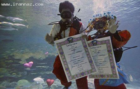 مراسم ازدواج غیرعادی و جالب زوج آمریکایی +تصاویر