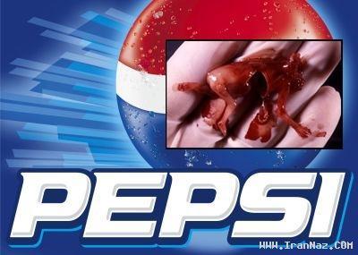 استفاده از جنین به عنوان طعم دهنده نوشابه پپسی!