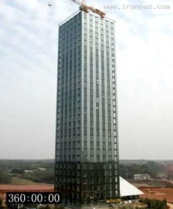 ساخت باور نکردنی هتلی 30 طبقه در 15 روز! +تصاویر