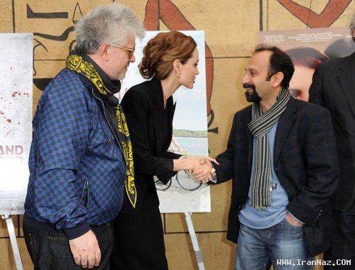عکس های کارگردان معروف ایران در كنار آنجلینا جولی
