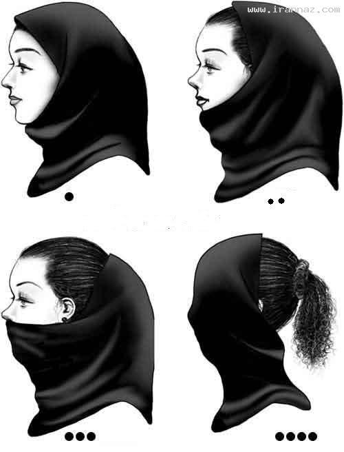 سیر تکامل مقنعه دختر خانم های ایرانی (طنز تصویری) ، www.irannaz.com