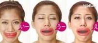 ترفند عجیب زنان ژاپن برای زیبا و جوان شدن! +عکس