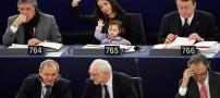عکس های دختر خانمی که در پارلمان اروپا بزرگ شد!