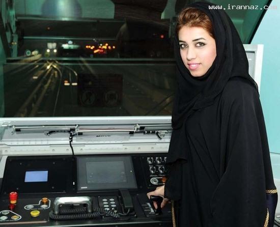 زیبا ترین زن کشور امارات، تنها زن راننده مترو! +تصاویر