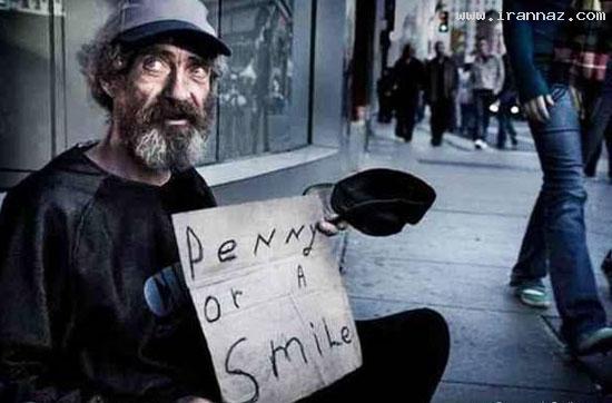عكس های بسیار دیدنی و سرشار از حرف و احساس ، www.irannaz.com