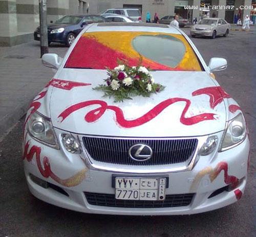 عکس های جالب از تزئین ماشین عروس در عربستان
