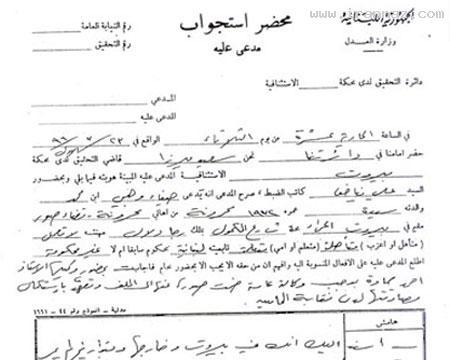 فاش شدن سن هیفا وهبی خواننده زن عرب! +عکس