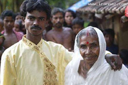 ازدواج پسری 25 ساله با مادر بزرگ 80 ساله! +عکس